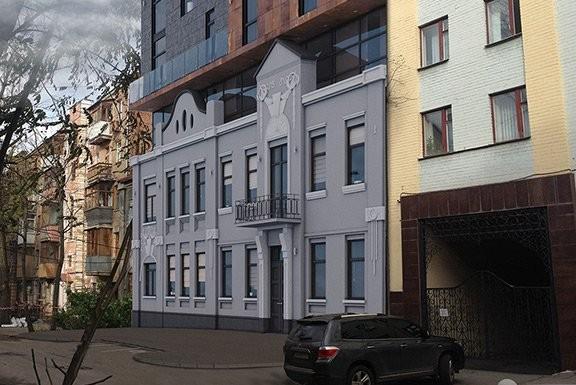 Реконструкция жилого дома под офисное здание по улице Костомаровская