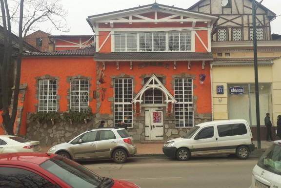 Реконструкция нежилых помещений под размещение ресторана «Пушка»